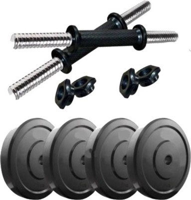 Laddi Sports Fitness 2.5KG Each (2.5x4=10* PVC Plates) + 2 dumbbell Rods Adjustable Dumbbell