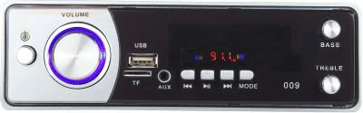 Gadget Deals 009 Silver Single Din USB/FM/AUX/MMC Car Stereo