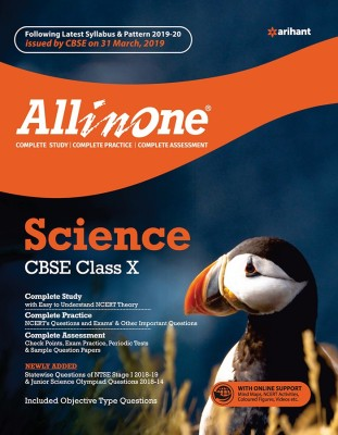 All In One Science CBSE class 10