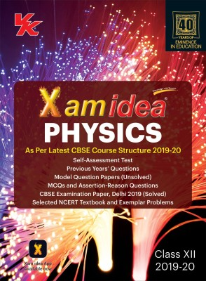 Xam Idea Physics as per Latest CBSE Course Structure for Class XII 2019 - 20 First Edition