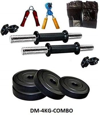 COMPASS PVC 1KG Weight Plates Pack of 4 Piece With 14'' ROD Home Gym Kit