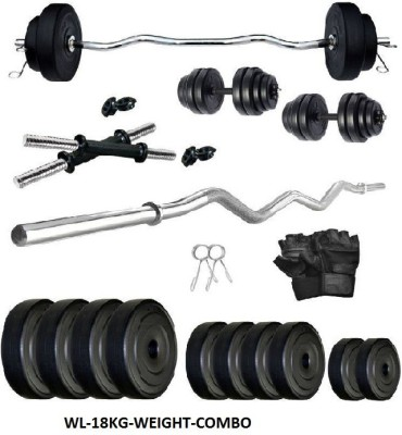 COMPASS PVC WL-18KG-WEIGHT-COMBO Home Gym Kit