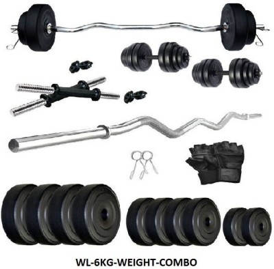 COMPASS PVC WL-6KG-Weight-Combo Home Gym Kit