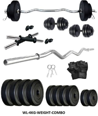 COMPASS PVC-WL-4KG-WEIGHT-COMBO Home Gym Kit