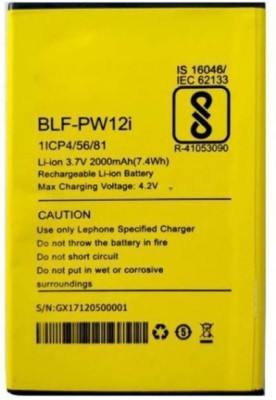 MAXSHOPY Mobile Battery For Lephone W7 BLF-PW12i Lephone W7 BLF-PW12i