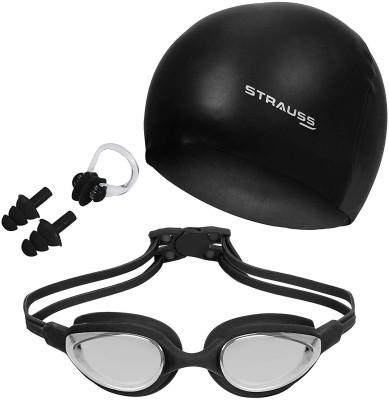 Strauss Sports Swimming Kit