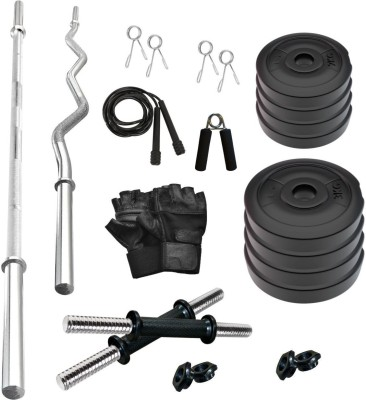 Adrenex by Flipkart 20KG PVC Combo with ONE 5 FT Plain Rod, ONE 3 FT Curl Rod and ONE Pair Dumbbell RODS Comes with Home Gym Accessories Gym & Fitness Kit