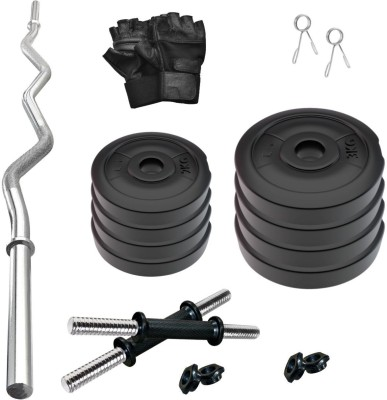 Adrenex by Flipkart 20KG PVC Combo with ONE 3 FT Curl Rod and ONE Pair Dumbbell RODS Comes with Home Gym Accessories Home Gym Kit