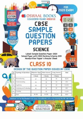 Oswaal CBSE Sample Question Paper Class 10 Science (For March 2020 Exam)