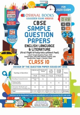 Oswaal CBSE Sample Question Paper Class 10 English Language and Literature (For March 2020 Exam)
