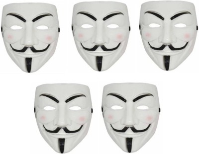 PartyballoonsHK V for Vendetta Comic Face Anonymous White Gift Set - Of 5 Pcs Party Mask