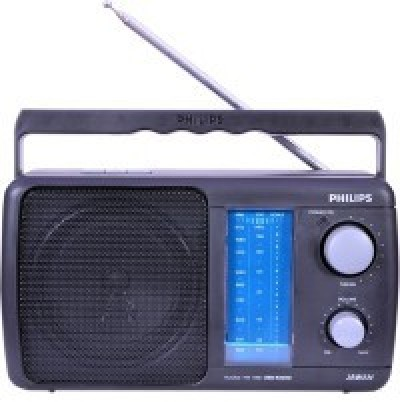 3962260b8 Buy Philips Portable (IN-DL225 60) FM Radio at best price in India -  AudioVideo