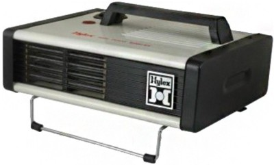 Hylex Hot Point Robust Fan Room Heater