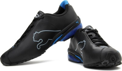 Buy Puma Jago Ripstop DP Running Shoes at best price in India - AllShoes 2cdccc8dd92b