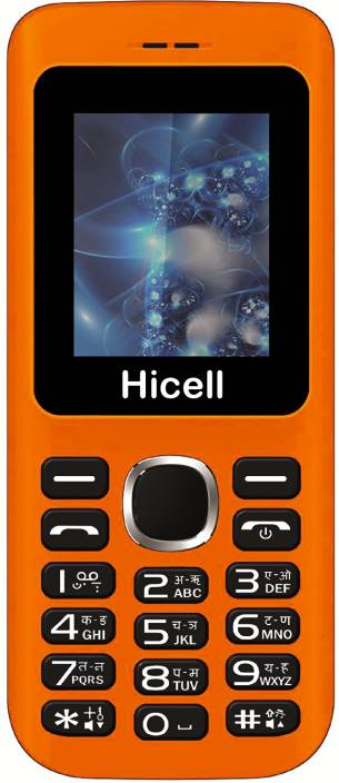 Hicell C5
