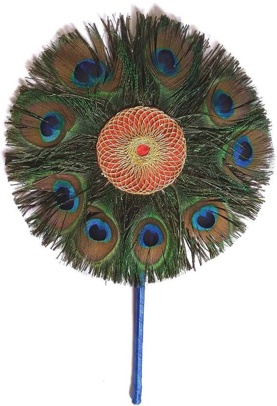 tuffstuff Pack of 1 Decorative Feathers 12 Peacock Feather