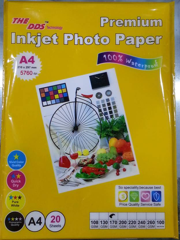 DDS High Glossy 170 Gsm Unruled A4 Inkjet Paper Set of 1, White