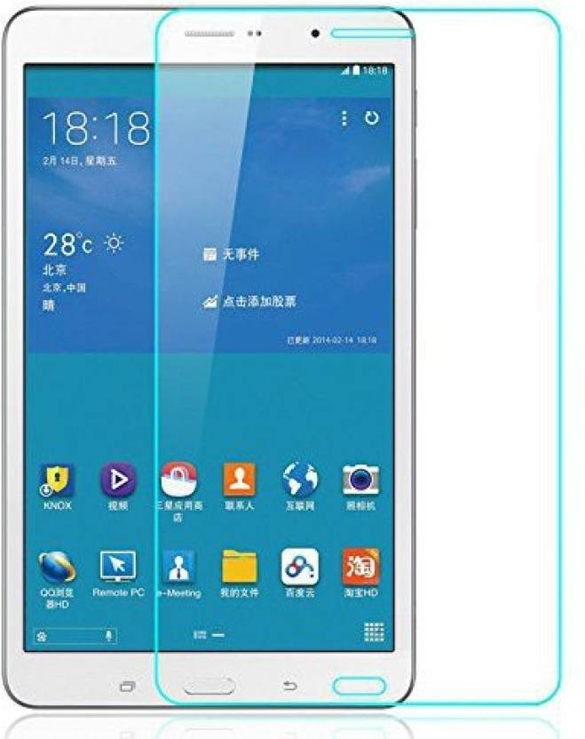 S Softline Tempered Glass Guard for Samsung Galaxy Tab 3 Lite T111